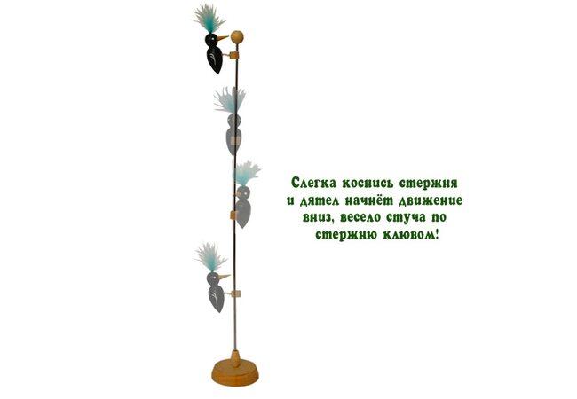 Деревянный дятел