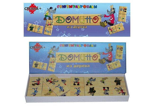 Домино «Ну, погоди!» в картонной коробке