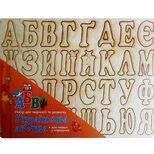 Украинский алфавит (набор для творчества). Большой.