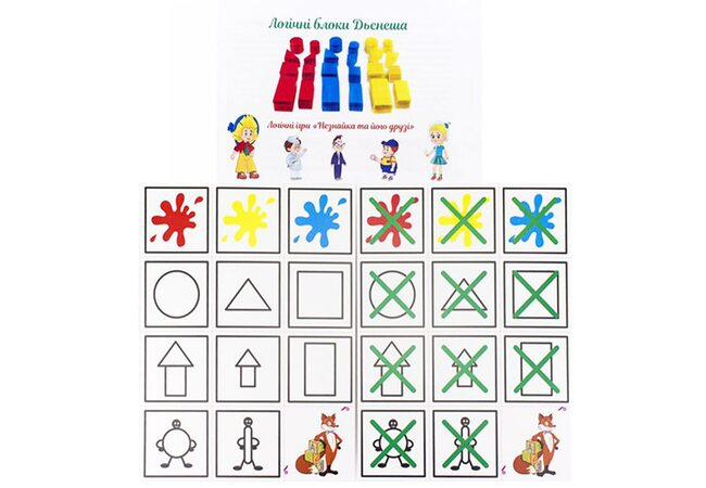 Пособие для работы с логическими блоками Дьенеша.