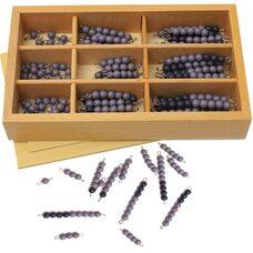 Пособие для математики – серые цепочки (вычитание)