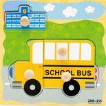 Вкладыши-пазлы «Школьный автобус»
