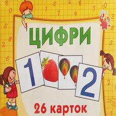 Набор карточек «Цифры», 26