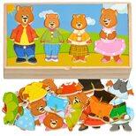 Гардероб «Семья медведей»