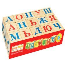 Кубики с буквами «Алфавит» (рус), 15 шт.