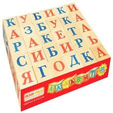 Кубики с буквами «Алфавит» (рус), 30 шт.