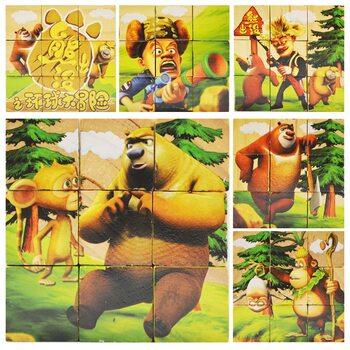 Кубики «Медведи-соседи», 9 шт.