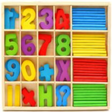 Набор первоклассника с цифрами