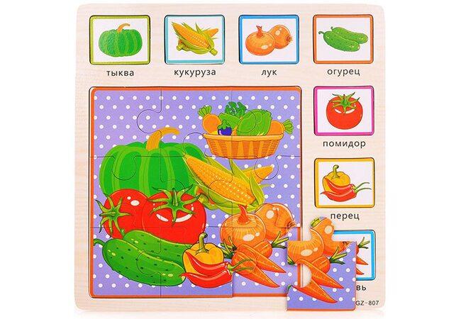 Рамка-вкладыш-пазл «Овощной микс»