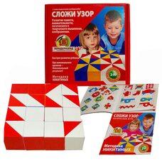 Кубики Никитина «Сложи узор» (16 кубиков, 3х3см)