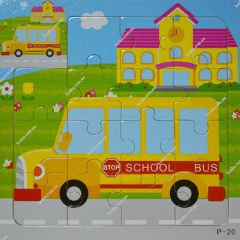 Пазл для малышей «Школьный автобус», 15 дет.