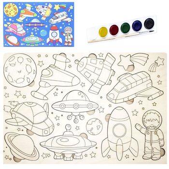 Раскраска-вкладыш «Космос»
