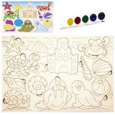 Раскраска-вкладыш «Морское царство»