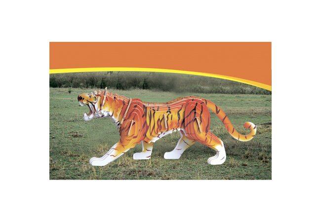 Тигр (цветной)