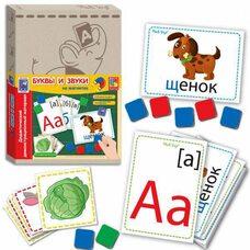 «Буквы и звуки» (дидактический материал с магнитами), рус.яз.