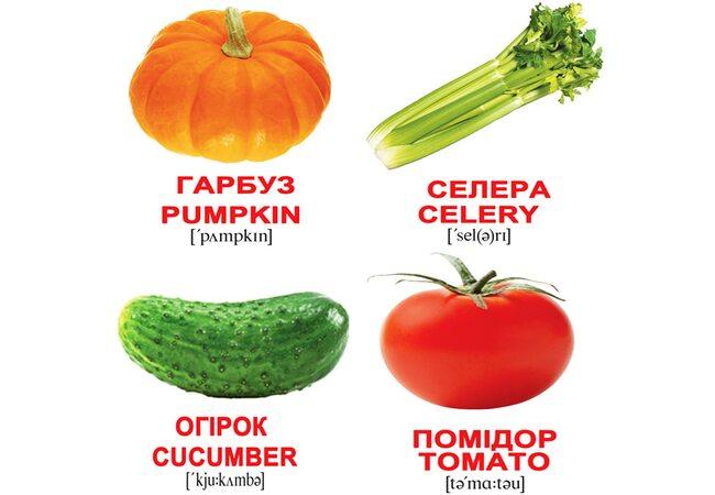 Мини-карточки украинско-английские «Овощи», 40