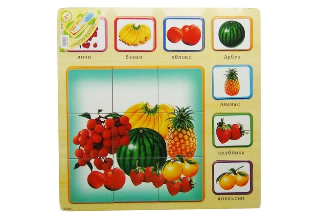 Рамка-вкладыш-пазл «Фрукты-ягоды»