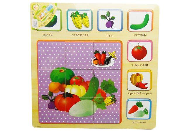 Рамка-вкладыш-пазл «Овощи»
