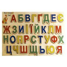 Украинский алфавит (вкладыши)