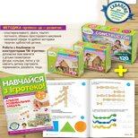 Альбом развивающих заданий с конструирования для детей от 3 до 5 лет