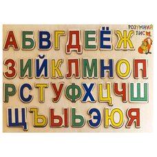 Русский алфавит (вкладыши)