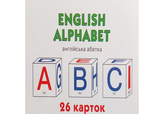 Набор карточек «Английский алфавит», 26