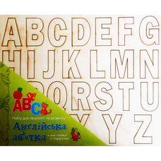 Английский алфавит (набор для творчества). Большой.