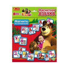 Азбука на магнитах «Маша и медведь»