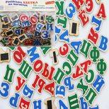 Набор букв русского алфавита на магнитах