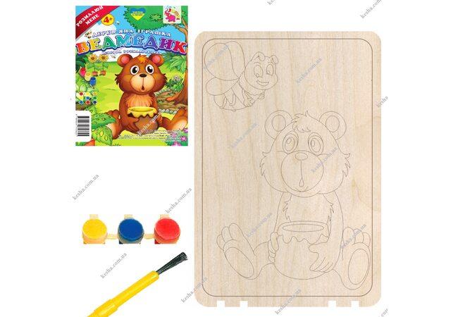 Раскраска «Мишка косолапый»