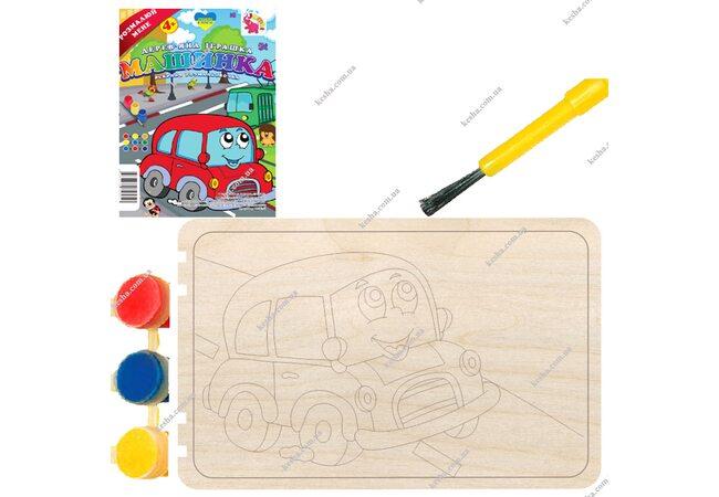 Раскраска «Авто»