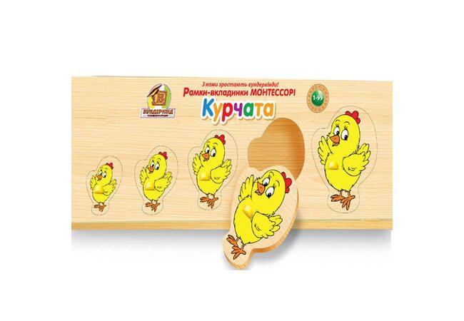 Рамка-вкладыш «Цыплята»