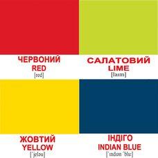 Мини-карточки украинско-английские «Цвета», 40
