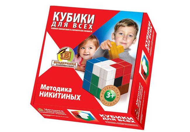 Кубики Никитина «Кубики для всех»