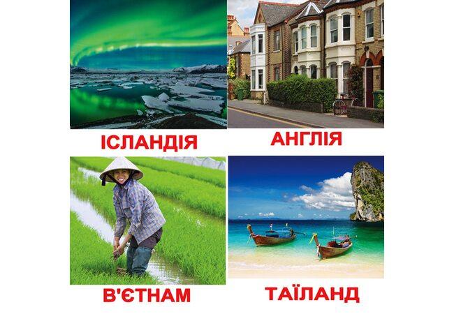 Украинские карточки «Страны» (МИНИ), 40