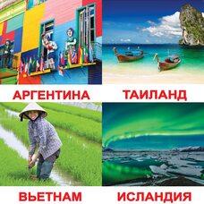 Русские карточки «Страны с фактами» (МИНИ), 40