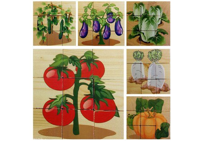 Кубики детские  «Овощи»