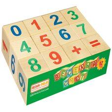 Деревянные кубики с цифрами и знаками, 12 шт.