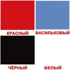 Русские карточки «Цвета с фактами» (МИНИ), 40