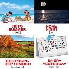 Мини-карточки «Времена года/Seasons», 40