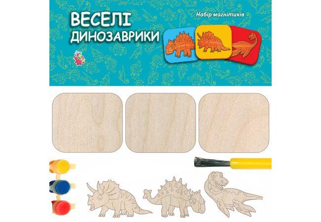 Раскраска-магнит  «Динозаврики»