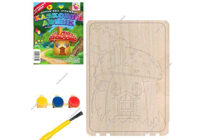 Раскраска «Сказочный домик»