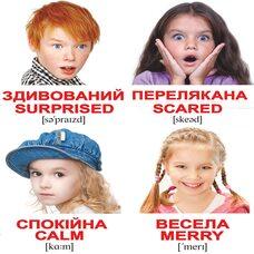 Мини-карточки украинско-английские «Эмоции», 40