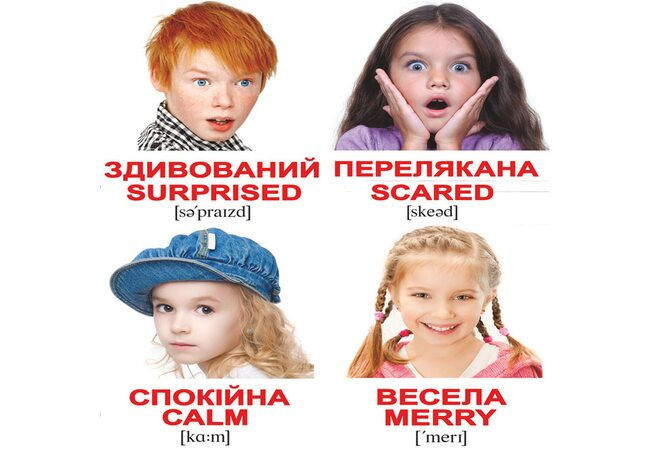 Мини-карточки украинско-английские «Активности», 40