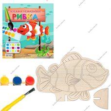 Раскраска «Рыбка Дори»