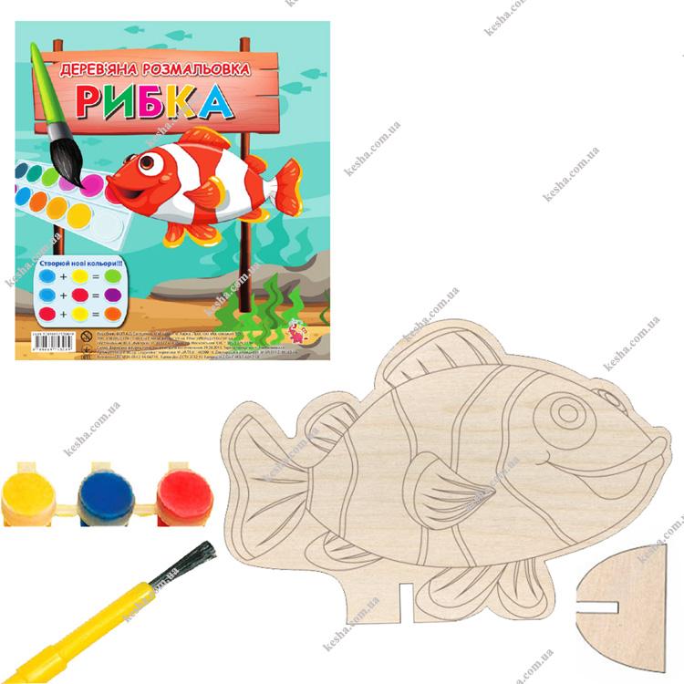 Раскраска «Рыбка Дори» арт 3264: купить детский набор для ...