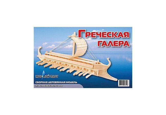 СДМ «Греческая Галера»