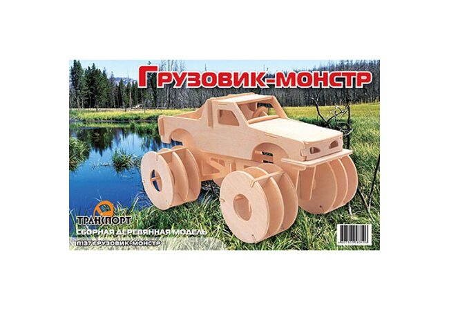 СДМ «Грузовик-монстр»