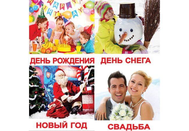 Русские карточки «Праздники с фактами» (МИНИ), 40