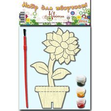 Раскраска «Цветок»